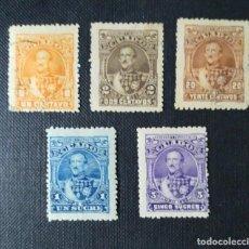 Sellos: ECUADOR 1892, PRESIDENTE JUAN JOSE FLORES, 1800 - 1864. Lote 212126643