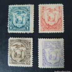 Sellos: SELLOS DE ECUADOR 1896, ESCUDO NACIONAL, INSCRIPCIÓN UPU 1896. Lote 212130708