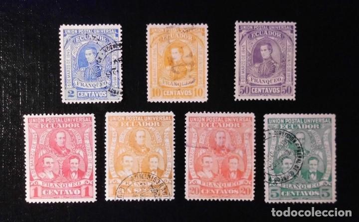 SELLOS DE ECUADOR 1896, GOLPES DE ESTADO LIBERALES DEL 6 DE MARZO DE 1845 Y DEL 5 DE JUNIO DE 1895 (Sellos - Extranjero - América - Ecuador)