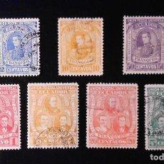 Sellos: SELLOS DE ECUADOR 1896, GOLPES DE ESTADO LIBERALES DEL 6 DE MARZO DE 1845 Y DEL 5 DE JUNIO DE 1895. Lote 212131911