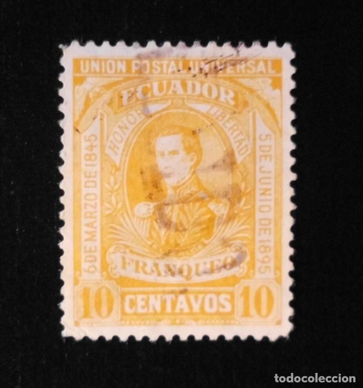 Sellos: SELLOS DE ECUADOR 1896, GOLPES DE ESTADO LIBERALES DEL 6 DE MARZO DE 1845 Y DEL 5 DE JUNIO DE 1895 - Foto 3 - 212131911