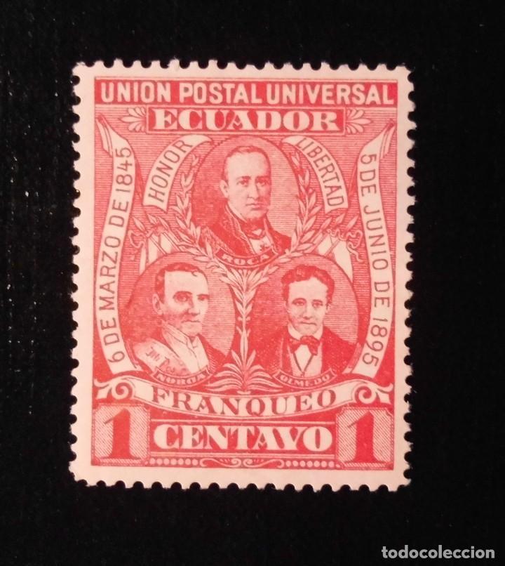 Sellos: SELLOS DE ECUADOR 1896, GOLPES DE ESTADO LIBERALES DEL 6 DE MARZO DE 1845 Y DEL 5 DE JUNIO DE 1895 - Foto 5 - 212131911