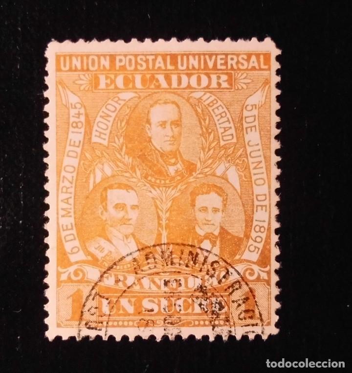 Sellos: SELLOS DE ECUADOR 1896, GOLPES DE ESTADO LIBERALES DEL 6 DE MARZO DE 1845 Y DEL 5 DE JUNIO DE 1895 - Foto 6 - 212131911