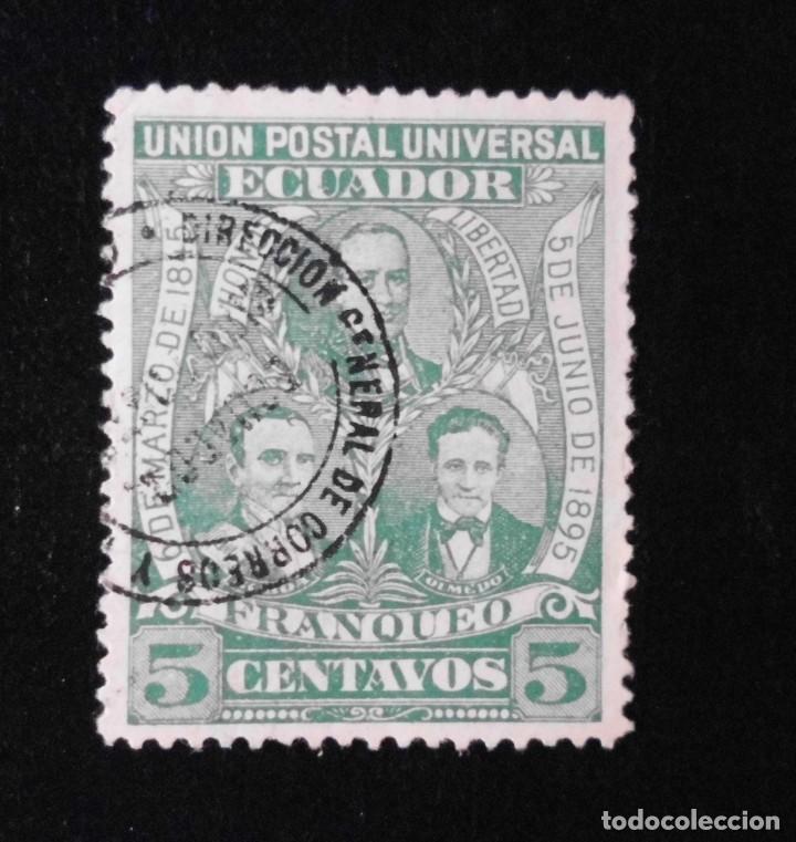 Sellos: SELLOS DE ECUADOR 1896, GOLPES DE ESTADO LIBERALES DEL 6 DE MARZO DE 1845 Y DEL 5 DE JUNIO DE 1895 - Foto 8 - 212131911