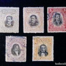 Sellos: COLECCIÓN DE SELLOS DE GRABADOS PERSONALIDADES POLÍTICAS ECUADOR 1899. Lote 212132371