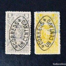 Sellos: SELLOS DE ECUADOR 1903 - 1906, FISCALES DE 1901 - 1902, SOBRECARGADOS CORREOS. Lote 212132632