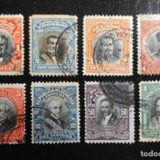 Sellos: GRAN COLECCIÓN DE SELLOS PRESIDENTES DE ECUADOR 1911. Lote 212245418