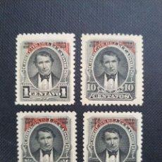 Sellos: COLECCIÓN DE SELLOS DE ECUADOR 1894, SELLOS POSTALES DE 1892 SOBRECARGADOS, FRANQUEO OFICIAL EN ROJO. Lote 212258342
