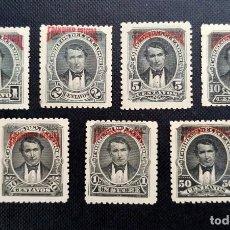 Sellos: COLECCIÓN DE SELLOS ECUADOR 1895, SELLOS POSTALES TIPO 1892 SOBRECARGADOS, FRANQUEO OFICIAL EN ROJO. Lote 212259307