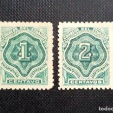 Sellos: COLECCIÓN SELLOS ANTIGUOS DE ECUADOR NÚMEROS 1896, FRANQUEO DEFICIENTE. Lote 212261203