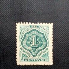 Sellos: ECUADOR 1896, NUMERO , FRANQUEO DEFICIENTE. Lote 212261461
