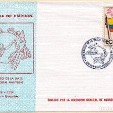 Sellos: SOBRE 1R DIA CENTENARIO UPU 1974, ECUADOR, MICHEL 1629. Lote 213535357