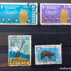 Sellos: 4 SELLOS DE ECUADOR. Lote 214065288