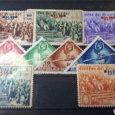 Sellos: SELLOS USADOS DE ECUADOR AÑO 1939 W104. Lote 215032738