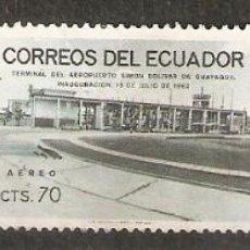 Selos: ECUADOR. AÉREO.1963. Nº 415/17. Lote 216785066