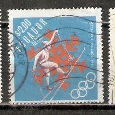 Selos: ECUADOR. AÉREO.1968. Nº 472,473,474. DEPORTES. OLIMPIADAS.. Lote 216785922