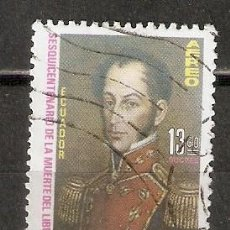 Selos: ECUADOR. AÉREO.1980. Nº 726. Lote 216789131