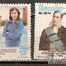 Sellos: ECUADOR. AÉREO.1976. Nº 629,630. Lote 216790013