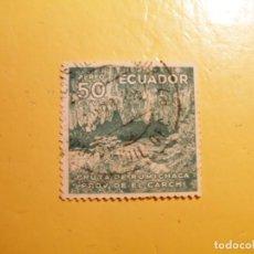 Sellos: ECUADOR - EL CARCHI - CUEVAS - GRUTA DE RUMICHACA.. Lote 218955145