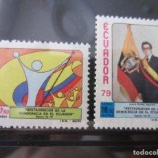 Sellos: ECUADOR 1979 2 V. NUEVO. Lote 219676793