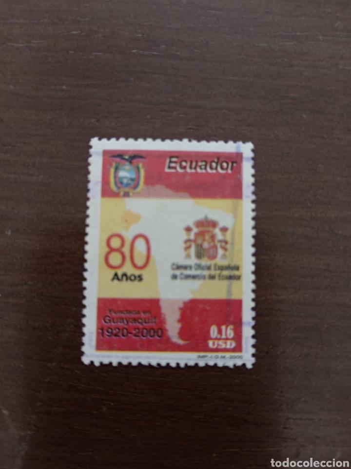 BANDERA DE ESPAÑA EN SELLO DE ECUADOR. CÁMARA OFICIAL COMERCIO 80 AÑOS GUAYAQUIL (Sellos - Extranjero - América - Ecuador)