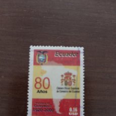 Sellos: BANDERA DE ESPAÑA EN SELLO DE ECUADOR. CÁMARA OFICIAL COMERCIO 80 AÑOS GUAYAQUIL. Lote 219720661