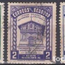 Sellos: LOTE DE SELLOS - ECUADOR - (AHORRA EN PORTES, COMPRA MAS). Lote 221424873
