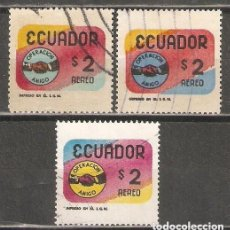 Sellos: ECUADOR. AÉREO.1970. Nº 505,517. Lote 221673176