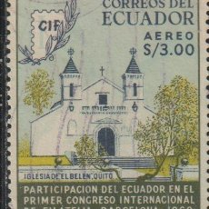 Sellos: ECUADOR 1961 SCOTT C376 SELLO º CONGRESO FILATELICO BARCELONA IGLESIA EL BELEN QUITO MICHEL 1055. Lote 222461532