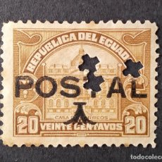 Sellos: 1925 ECUADOR SERIE DE 1881 CON SOBRECARGA. Lote 225015996