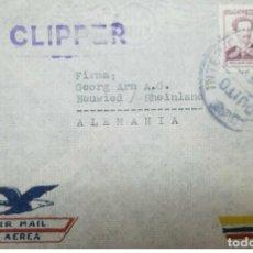 Sellos: O) ECUADOR 1947, CLIPPER, MIGUEL DE CERVANTES SAAVEDRA - NOVELISTA - ESCRITOR JUAN MONTALVO - SCT C2. Lote 226928045