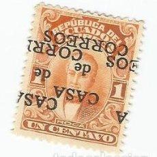 Sellos: SELLO USADO DE ECUADOR DE 1920 - YVERT 196 -PRESIDENTE ROCA-TASA POSTAL CON SOBRECARGA- VALOR 1 CTV. Lote 227037470