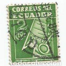 Sellos: SELLO USADO DE ECUADOR DE 1934 - YVERT 316 -CORNETAS DE CORREOS-TELEGRAFOS - VALOR 2 CTV. Lote 227039440