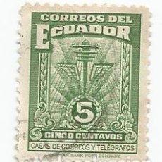 Sellos: SELLO USADO DE ECUADOR DE 1943 - YVERT B14 -TASA POSTAL - VALOR 5 CTV. Lote 227042080