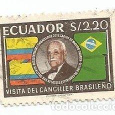 Sellos: SELLO USADO DE ECUADOR DE 1958 - YVERT 640 -VISITA DEL CANCILLER BRASILEÑO - VALOR 2,2 SUCRE. Lote 227052600
