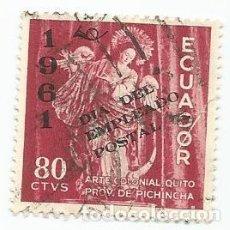 Sellos: SELLO USADO DE ECUADOR DE 1963 - YVERT 700 - DIA DEL EMPLEADO POSTAL-VARIANTE- VALOR 80 CENTAVOS. Lote 227058390