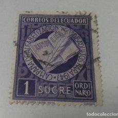 Sellos: SELLO 1 SUCRE ORDINARIO CORREO DEL ECUADOR CAMPAÑA ALFABETIZACION 1947 SELLADO. Lote 241431870
