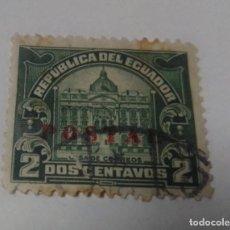 Sellos: SELLO REPUBLICA DE ECUADOR 2 CENTAVOS CASA DE CORREOS SELLADO. Lote 241436545