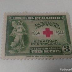 Sellos: SELLO 3 SUCRES ECUADOR CRUZ ROJA INTERNACIONAL USADO. Lote 241451230