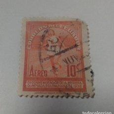 Sellos: SELLO 10 CONMEMORACION PRIMERA OLIMPIADA BOLIVARIANA 1938 ECUADOR USADO. Lote 241502895