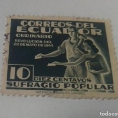 Sellos: SELLO 10 CENTAVOS SUFRAGIO POPULAR REVOLUCION 28 MAYO 1944 ECUADOR SELLADO. Lote 241506605