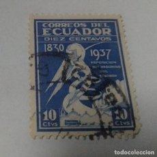 Sellos: SELLO 10 CENTAVOS EXPOSICION PROGRESO DEL ECUADOR 1830-1937 SELLADO. Lote 241524325