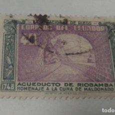 Sellos: SELLO 40 C ACUEDUCTO DE RIOBAMBA ECUADOR SELLADO. Lote 241682005