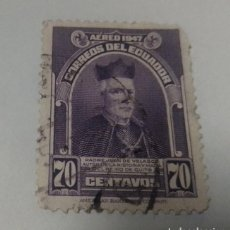 Sellos: SELLO 70 CENTAVOS ECUADOR PADRE JUAN VELASCO AEREO 1947 SELLADO. Lote 241682750