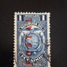 Sellos: ECUADOR 1 SUCRE, TIMBRE FISCAL, AÑO 1920.. Lote 245940360