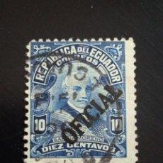 Sellos: ECUADOR 10 CENTS, GARCIA MORENO AÑO 1950.. Lote 245942315
