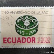 Sellos: ECUADOR 1995. F.A.O., 50TH ANNIV... Lote 245960630