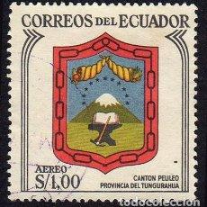 Sellos: AMÉRICA.ECUADOR. ESCUDOS DE LOS CANTONES. CANTÓN PELILEO..YTPA394 USADOS SIN CHARNELA. Lote 252556640