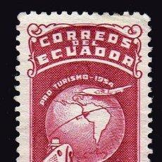Sellos: AMÉRICA. ECUADOR MUNDO, BARCO Y AVIÓN.YT590 USADOS SIN CHARNELA. Lote 252563765