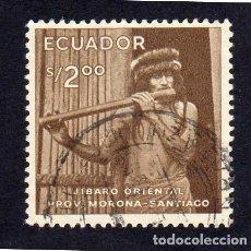 Sellos: AMÉRICA. ECUADOR. TURISMO, JIBARO. YT604A.USADO SIN CHARNELA. Lote 252707720